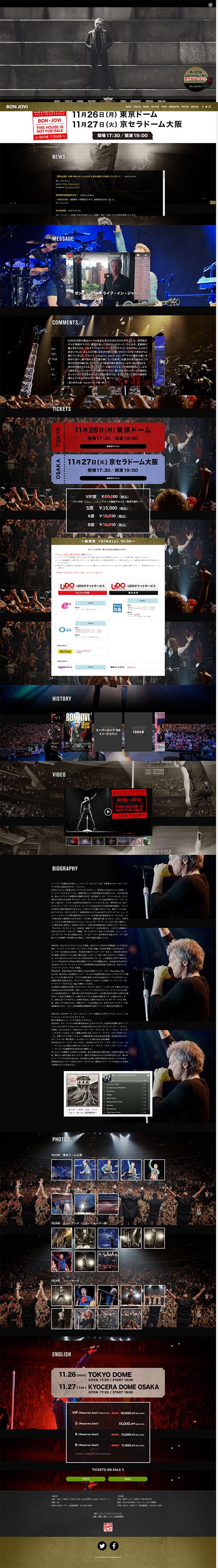 ボン・ジョヴィ日本公演2018特設サイト| BON JOVI SPECIAL SITE