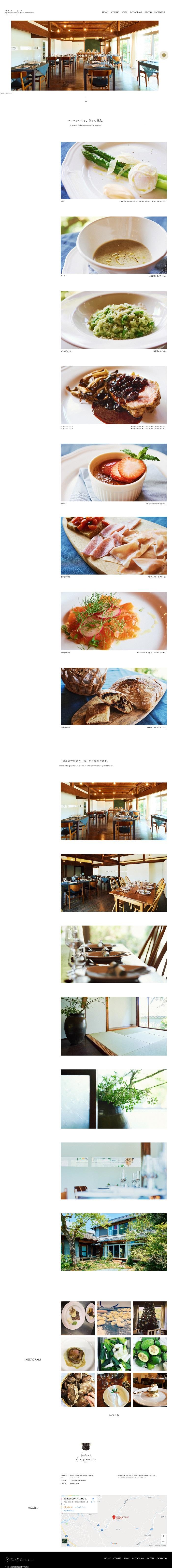 熊本県菊池市のイタリアンレストラン | Ristorante due mamme