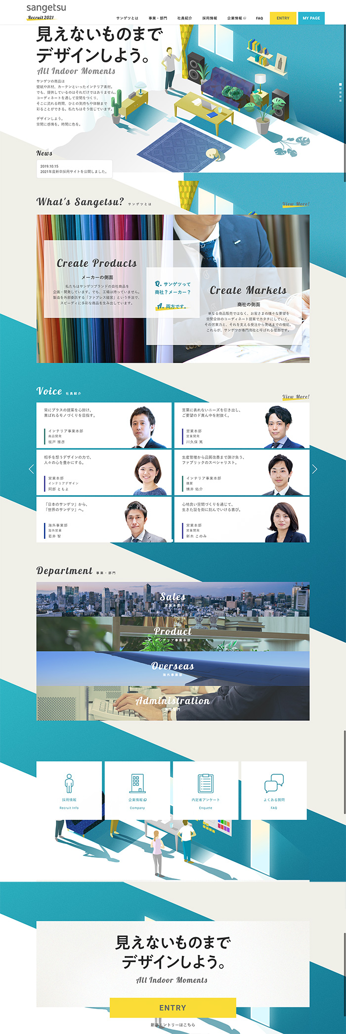 SANGETSU Recruit 2021 | 株式会社サンゲツ新卒採用情報